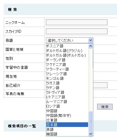 f:id:Murakami:20090715142413j:image