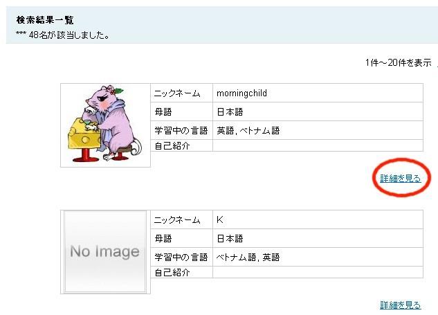 f:id:Murakami:20090715142416j:image