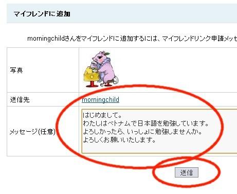 f:id:Murakami:20090715142418j:image