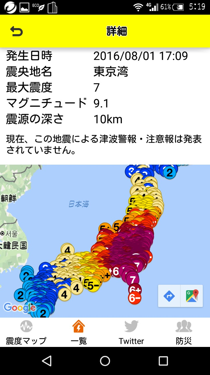 f:id:Muramatu-Daisuke:20160803033006j:plain