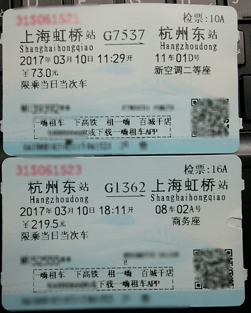 f:id:Muramatu-Daisuke:20170317233944j:plain