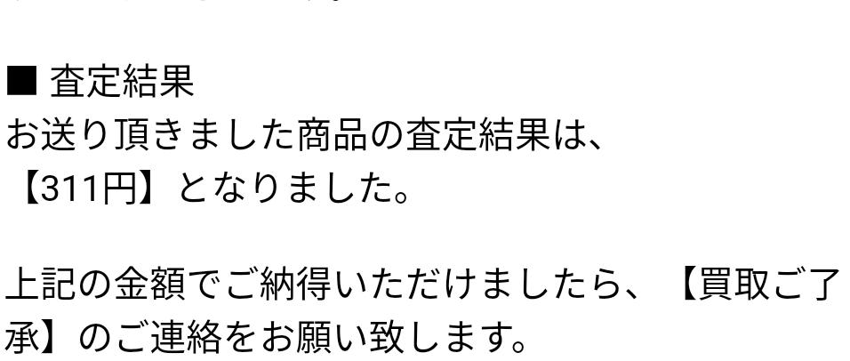 f:id:Muramatu-Daisuke:20171210090835p:plain
