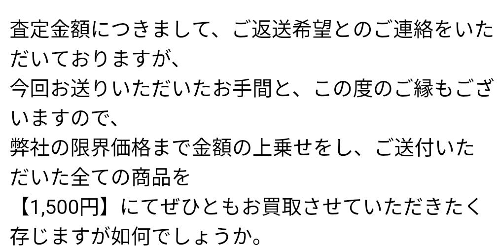 f:id:Muramatu-Daisuke:20171210090838p:plain
