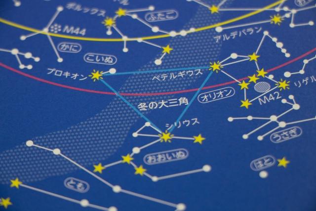 f:id:Musaotaro:20200106134045j:plain
