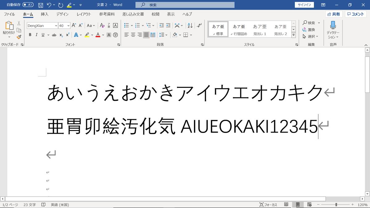 f:id:Musaotaro:20200109220125p:plain
