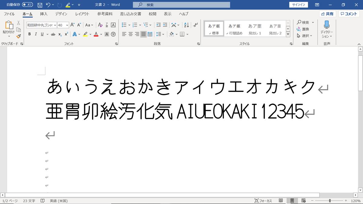 f:id:Musaotaro:20200109221051p:plain