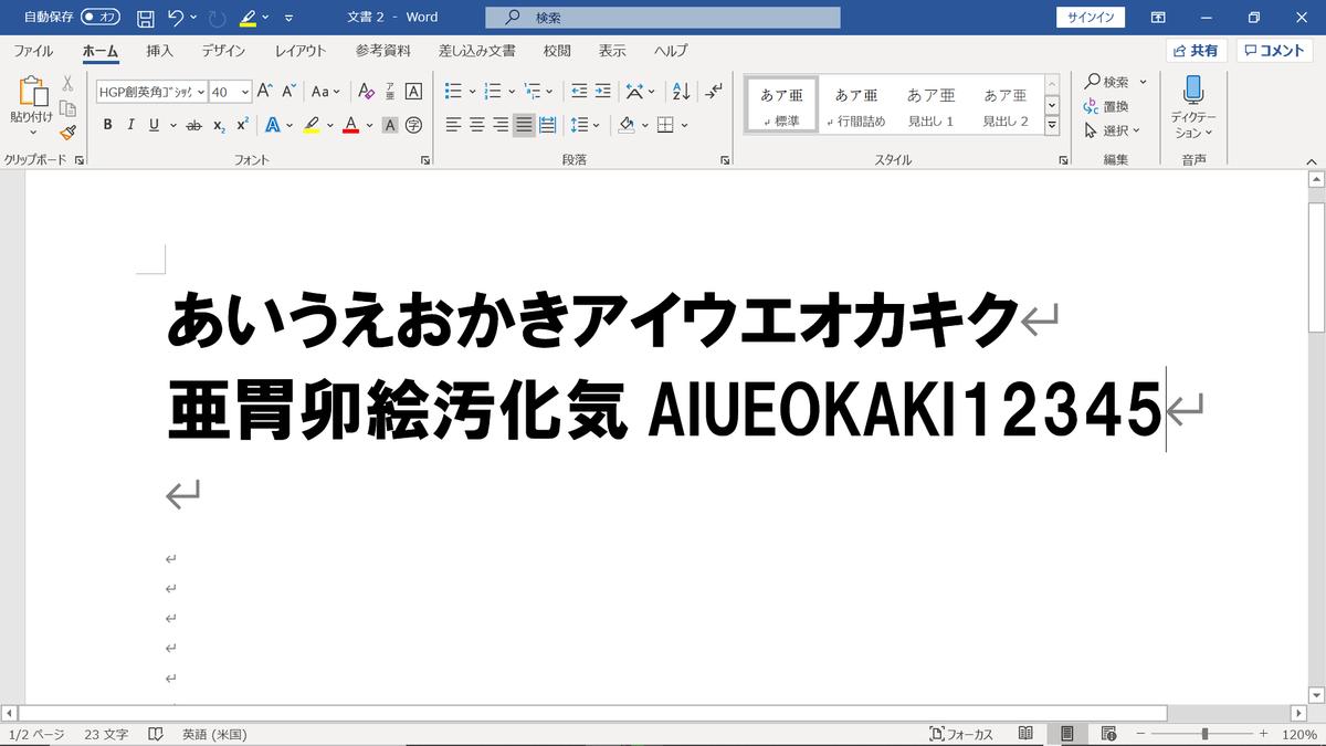 f:id:Musaotaro:20200109224424p:plain