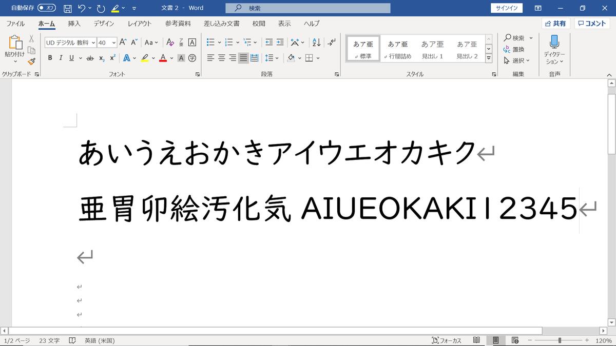 f:id:Musaotaro:20200109230646p:plain