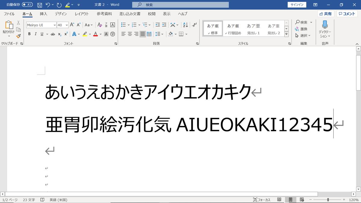 f:id:Musaotaro:20200109231410p:plain