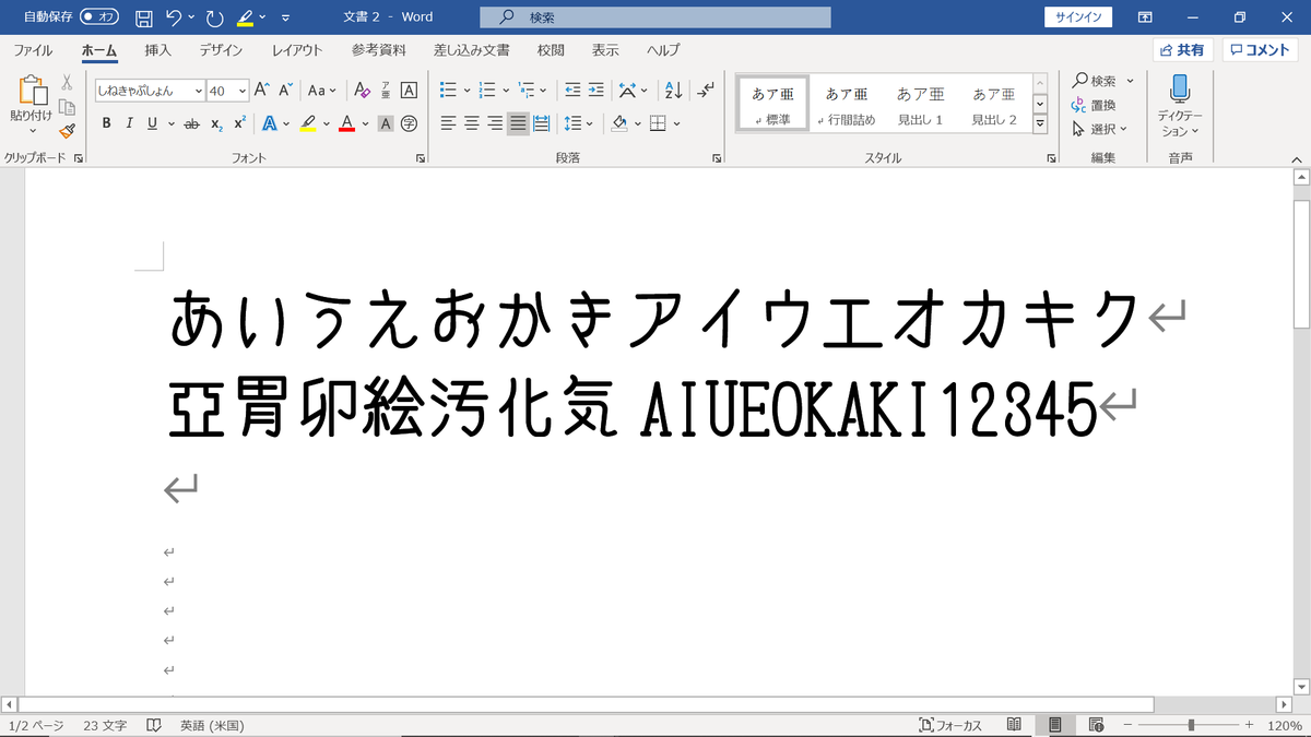 f:id:Musaotaro:20200110204709p:plain