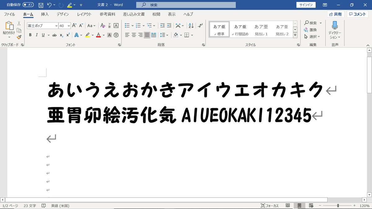 f:id:Musaotaro:20200110205859p:plain