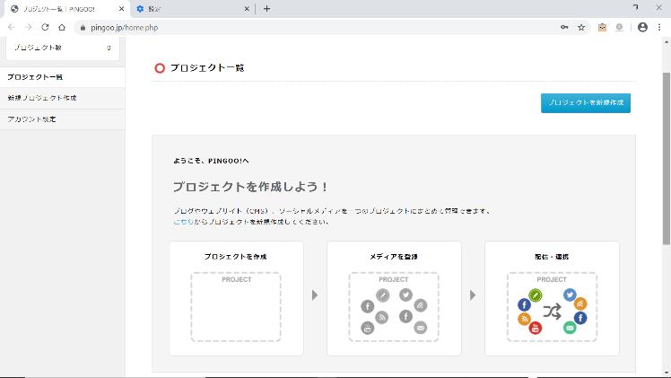 f:id:Musaotaro:20200111175608p:plain