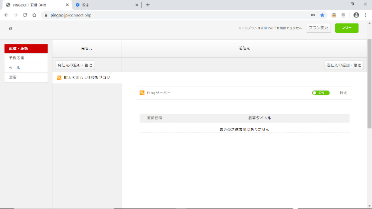 f:id:Musaotaro:20200111182708p:plain