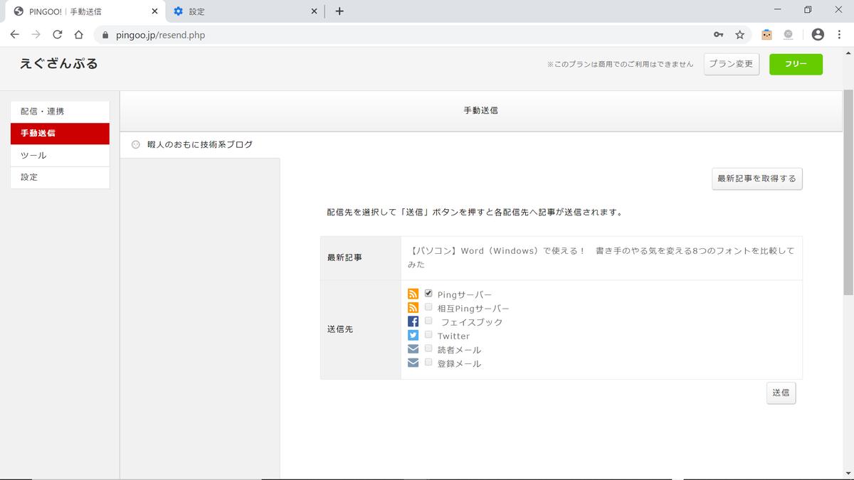 f:id:Musaotaro:20200111185521p:plain