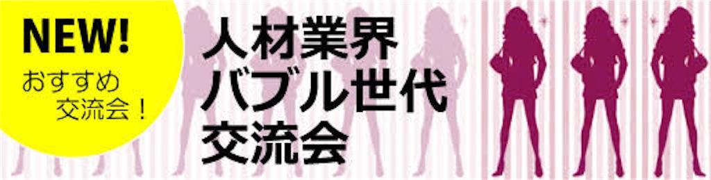 f:id:Mushiro_Hayashi:20170731150214j:image