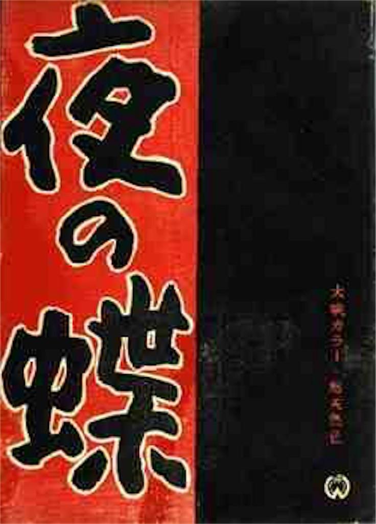 f:id:Mushiro_Hayashi:20170806175029j:image