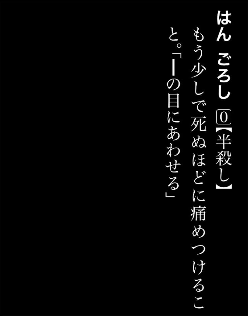 f:id:Mushiro_Hayashi:20170816224634j:image