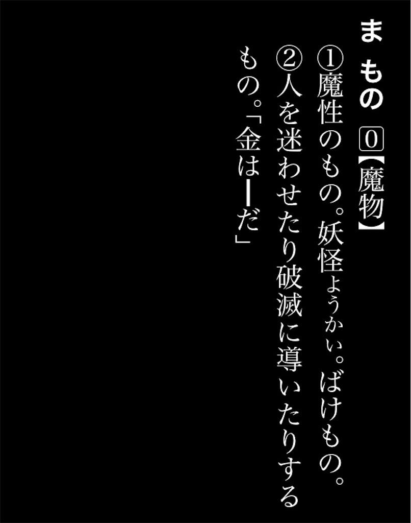 f:id:Mushiro_Hayashi:20170817134639j:image
