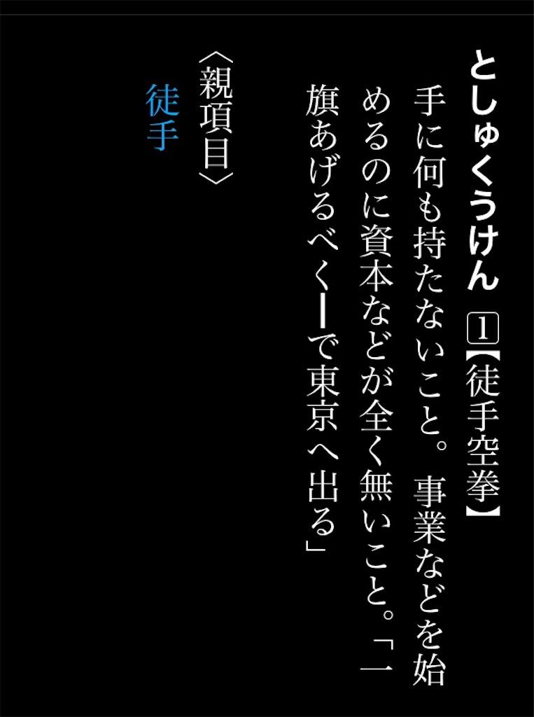 f:id:Mushiro_Hayashi:20170821165818j:image