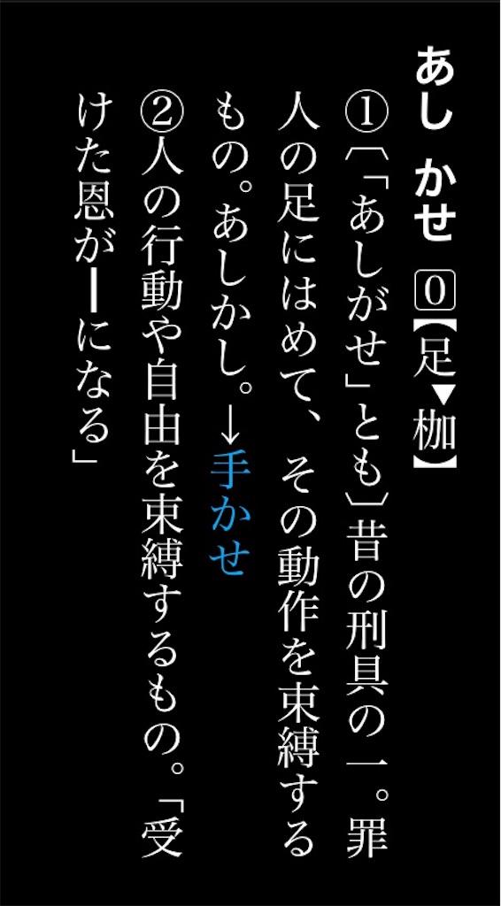 f:id:Mushiro_Hayashi:20170825214756j:image