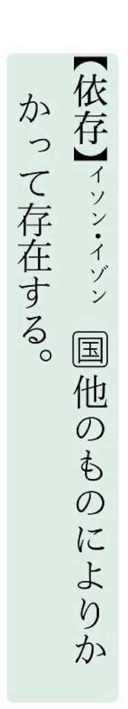 f:id:Mushiro_Hayashi:20170902192822j:image