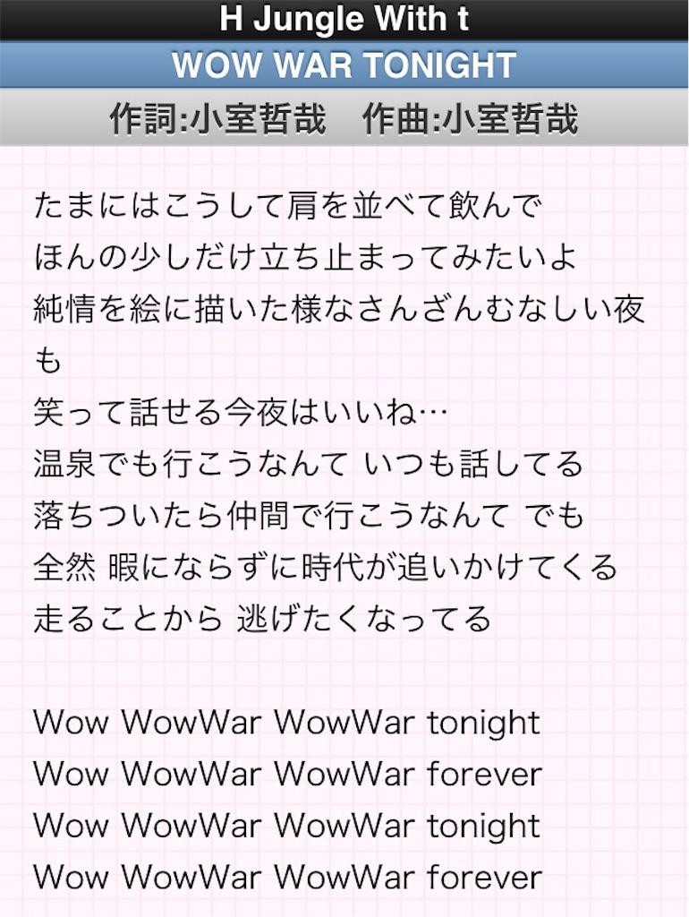 f:id:Mushiro_Hayashi:20170905183904j:image