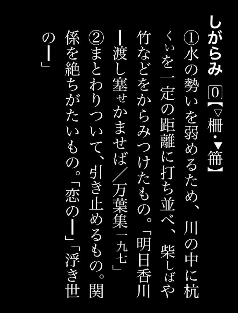 f:id:Mushiro_Hayashi:20170929173108j:image
