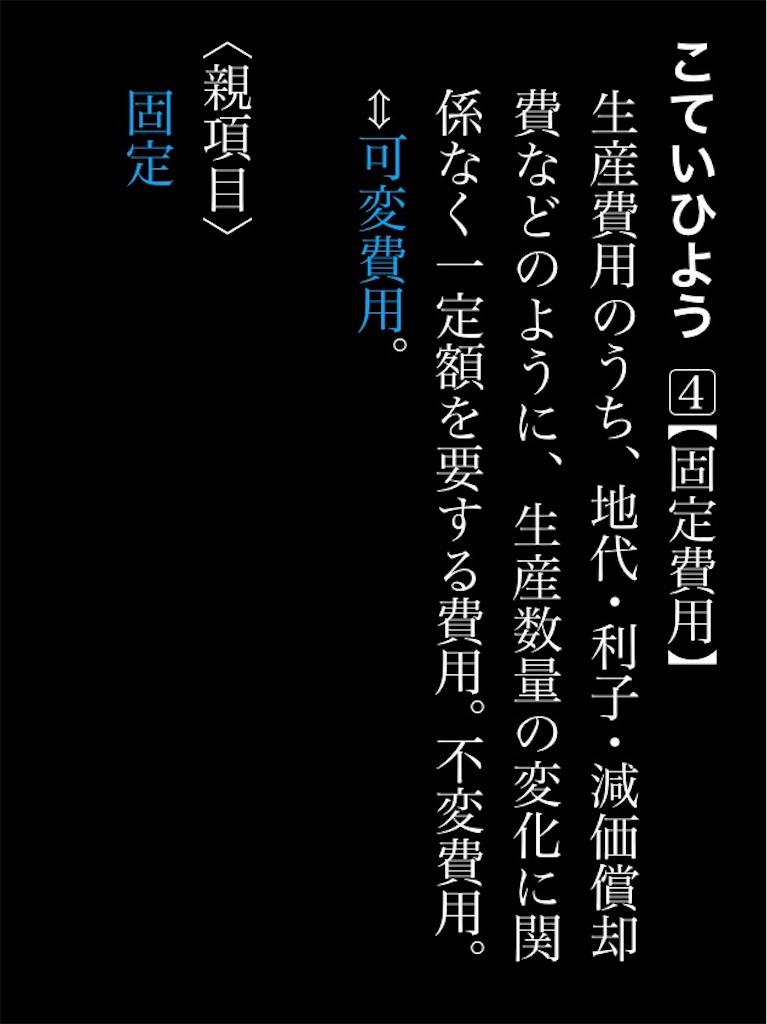 f:id:Mushiro_Hayashi:20170930205431j:image