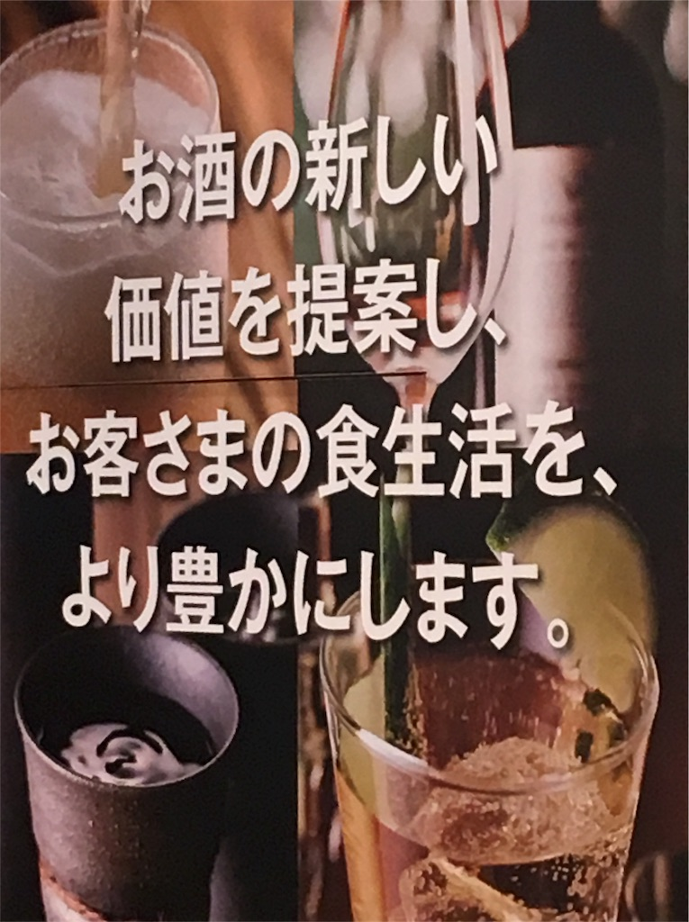 f:id:Mushiro_Hayashi:20171002210656j:image