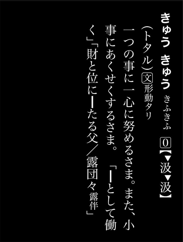 f:id:Mushiro_Hayashi:20171004164653j:image