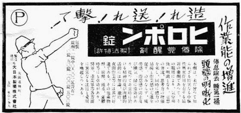 f:id:Mushiro_Hayashi:20171008000410j:image