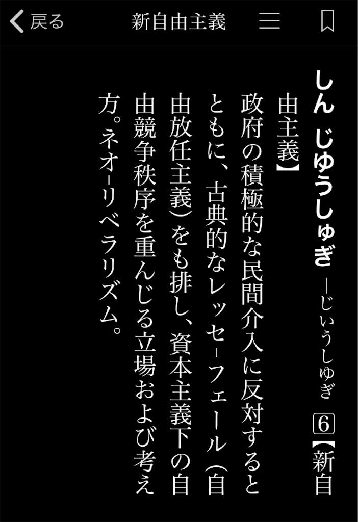 f:id:Mushiro_Hayashi:20171009225323j:image