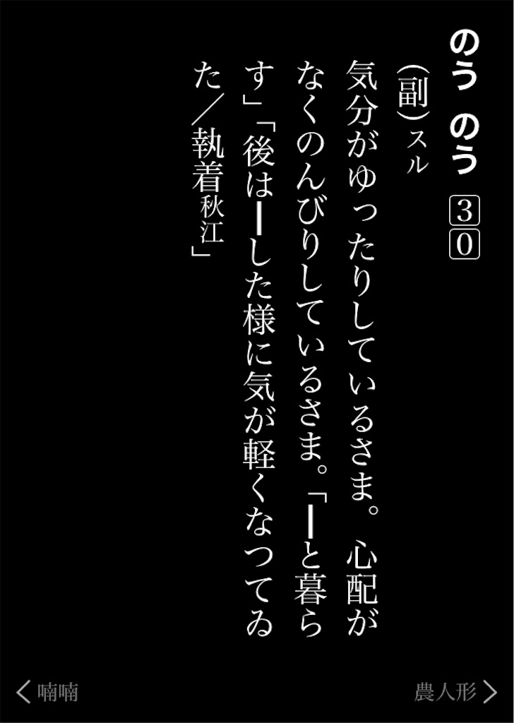 f:id:Mushiro_Hayashi:20171011224723j:image