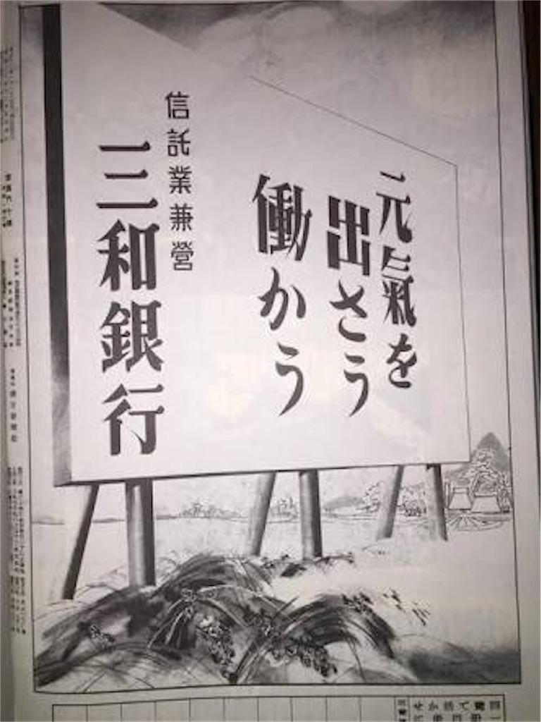 f:id:Mushiro_Hayashi:20171016220147j:image