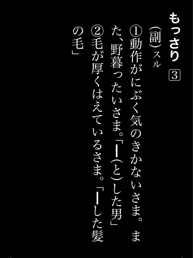 f:id:Mushiro_Hayashi:20171017205604j:image