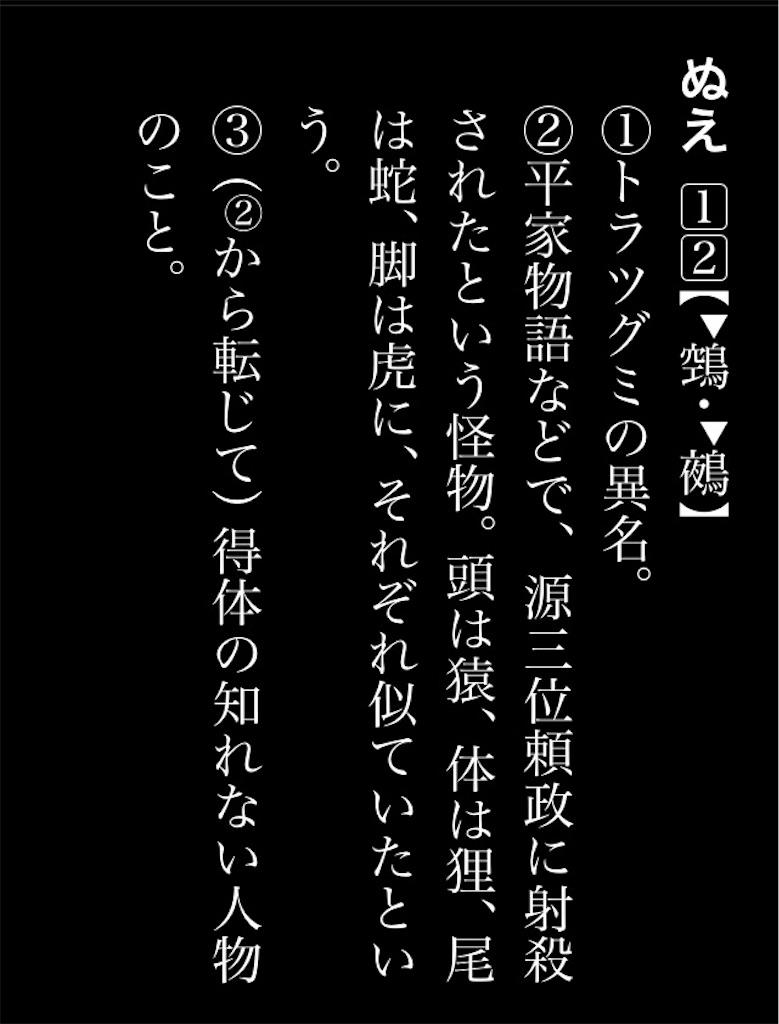 f:id:Mushiro_Hayashi:20171023164829j:image