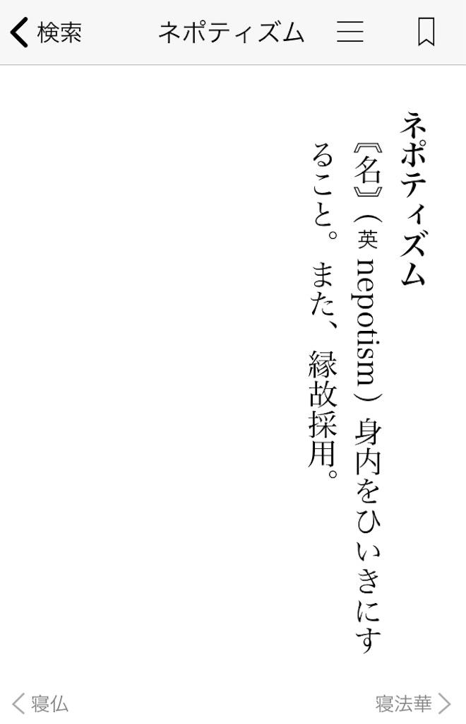 f:id:Mushiro_Hayashi:20171107230536j:image