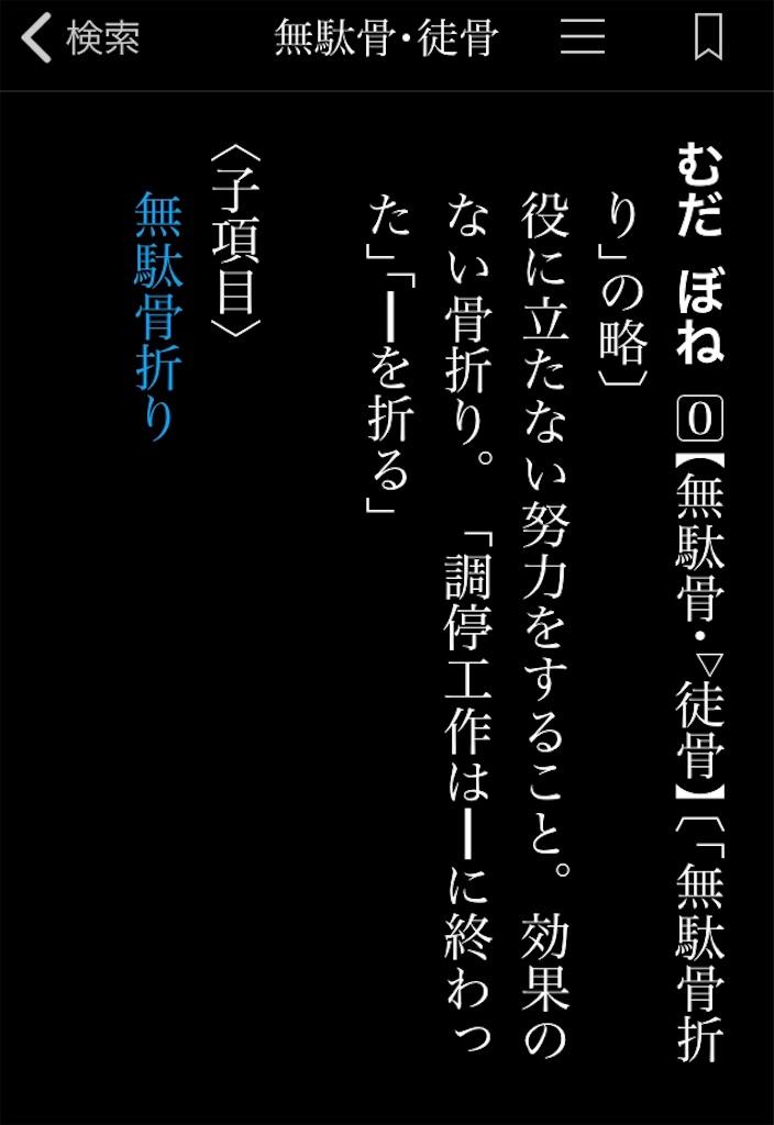 f:id:Mushiro_Hayashi:20171112213457j:image