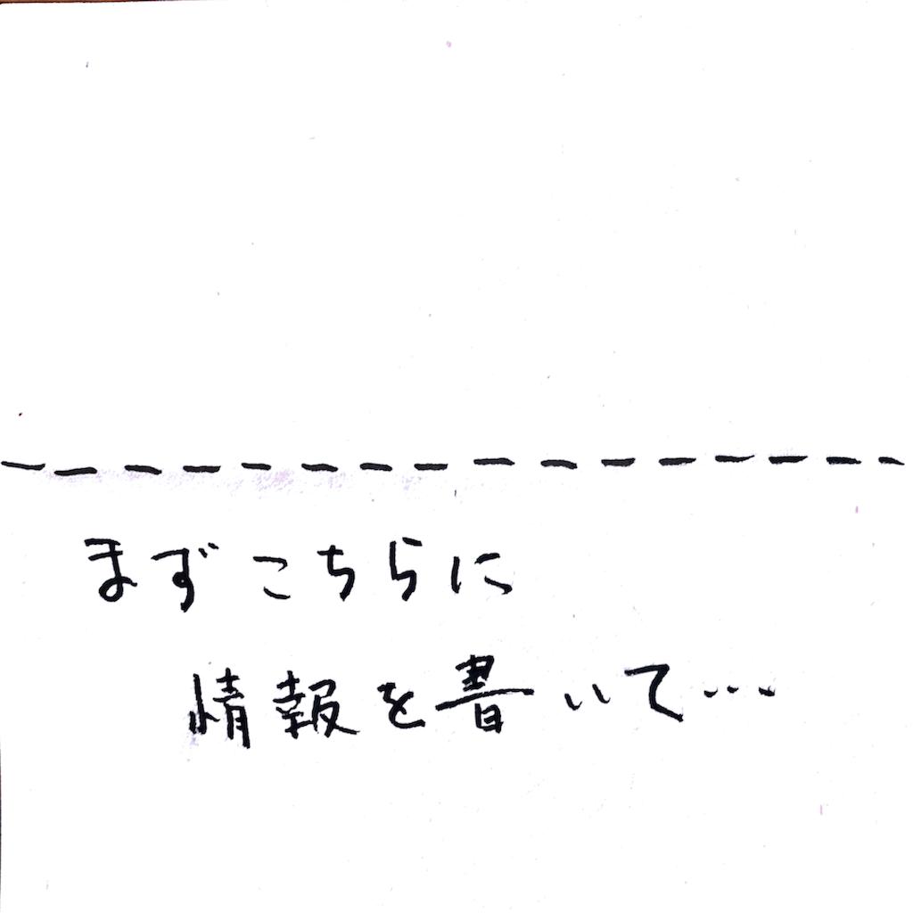 f:id:Mushiro_Hayashi:20171202105315p:image