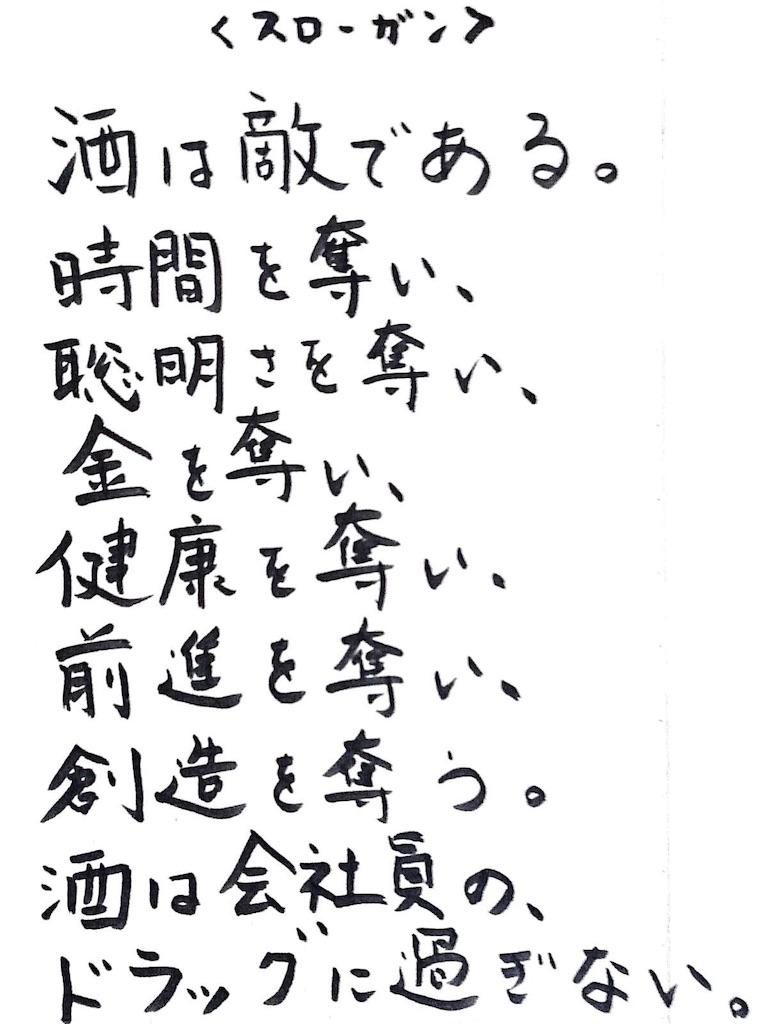 f:id:Mushiro_Hayashi:20180108223646j:image