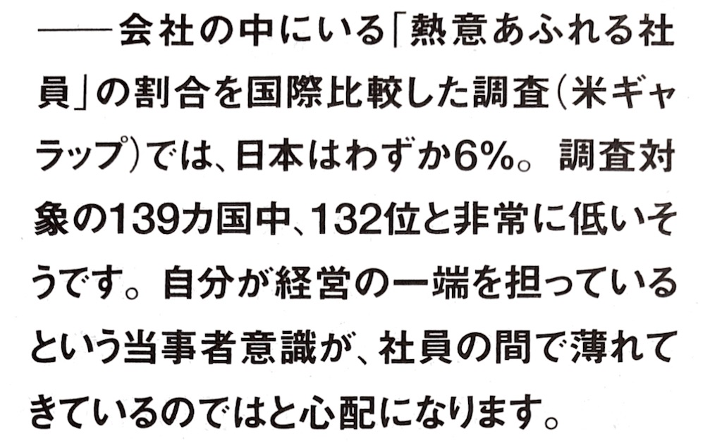f:id:Mushiro_Hayashi:20180115220005j:image