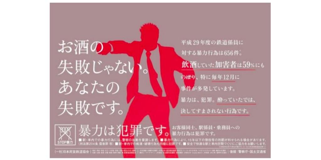 f:id:Mushiro_Hayashi:20181229110728j:image