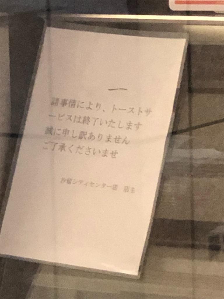 f:id:Mushiro_Hayashi:20190117191057j:image