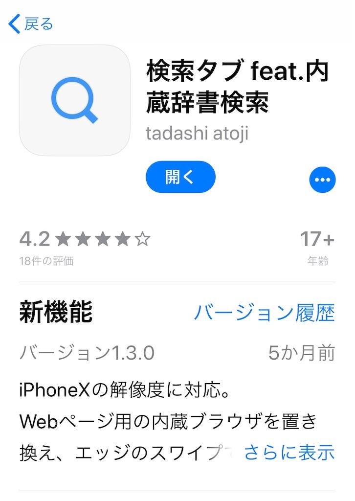 f:id:Mushiro_Hayashi:20190127221552j:image