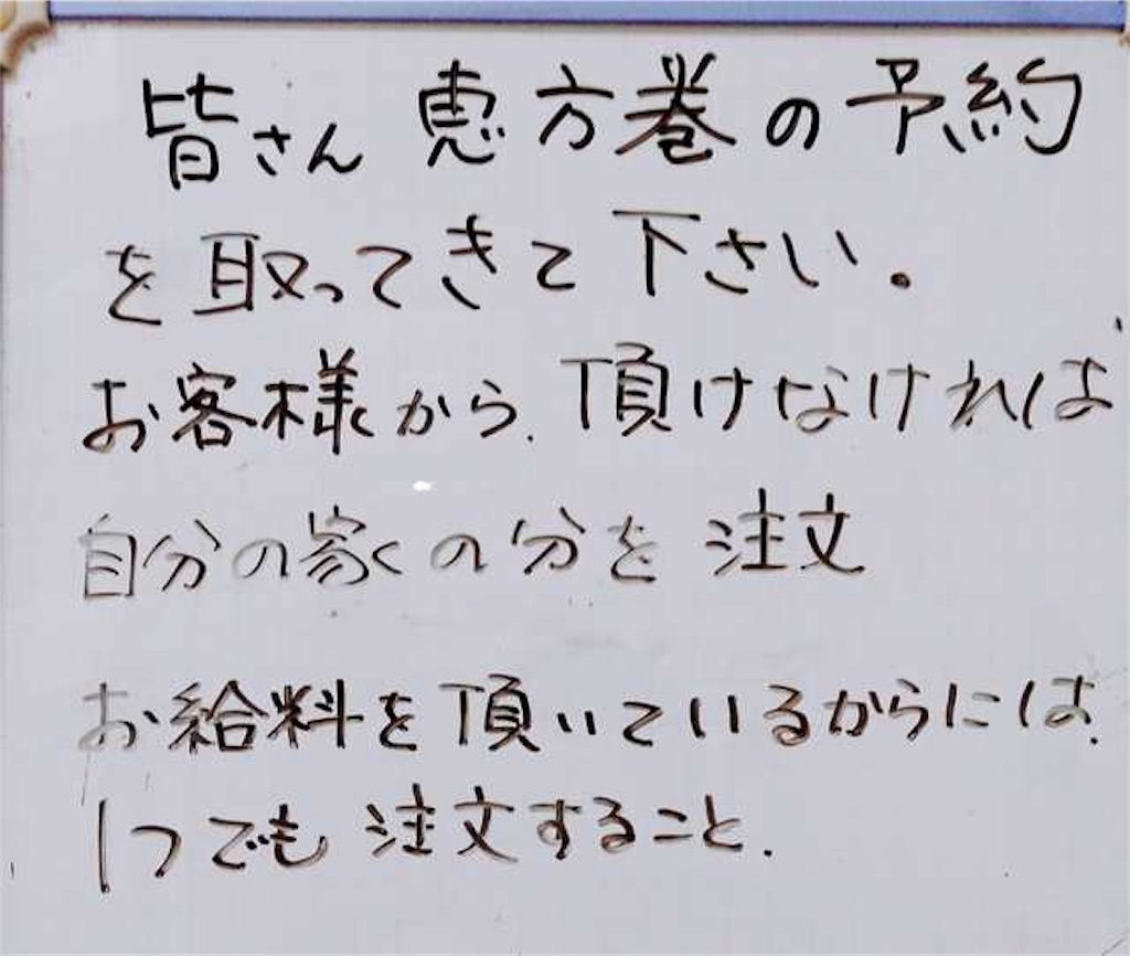 f:id:Mushiro_Hayashi:20190206050052j:image