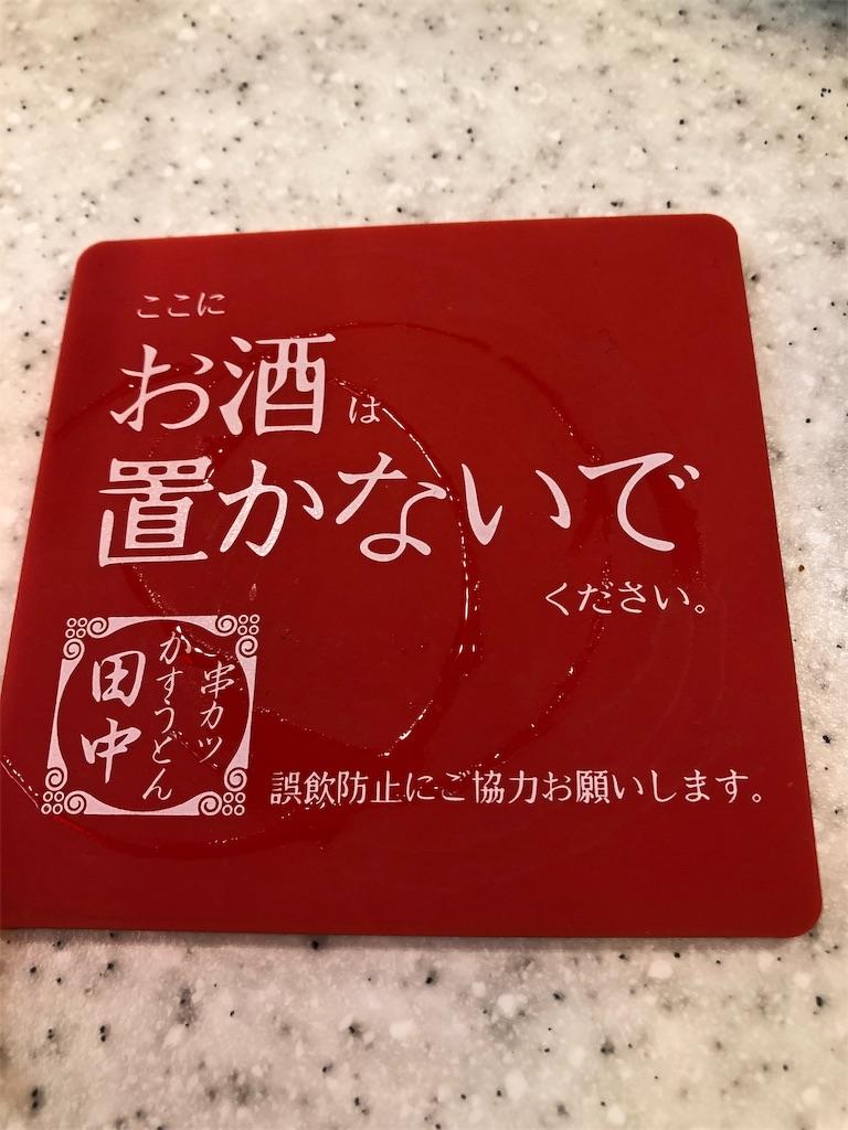 f:id:Mushiro_Hayashi:20190316222809j:image