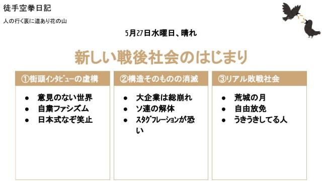 f:id:Mushiro_Hayashi:20200527205142j:image