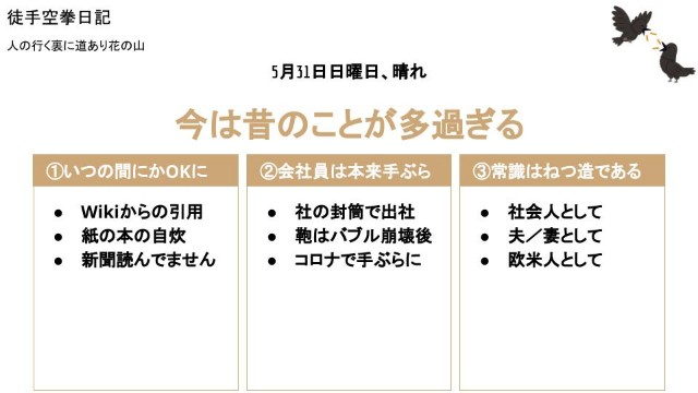 f:id:Mushiro_Hayashi:20200531221944j:image