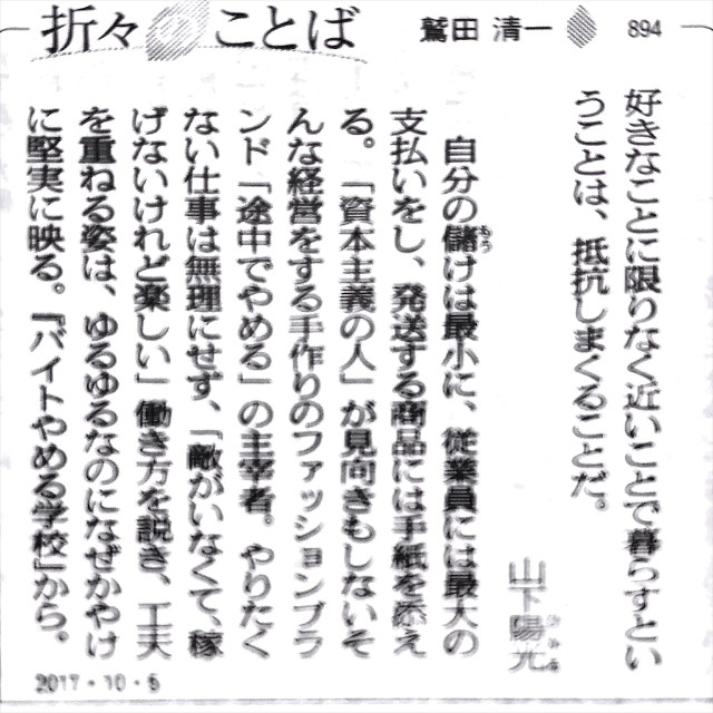 f:id:Mushiro_Hayashi:20200601221810j:image
