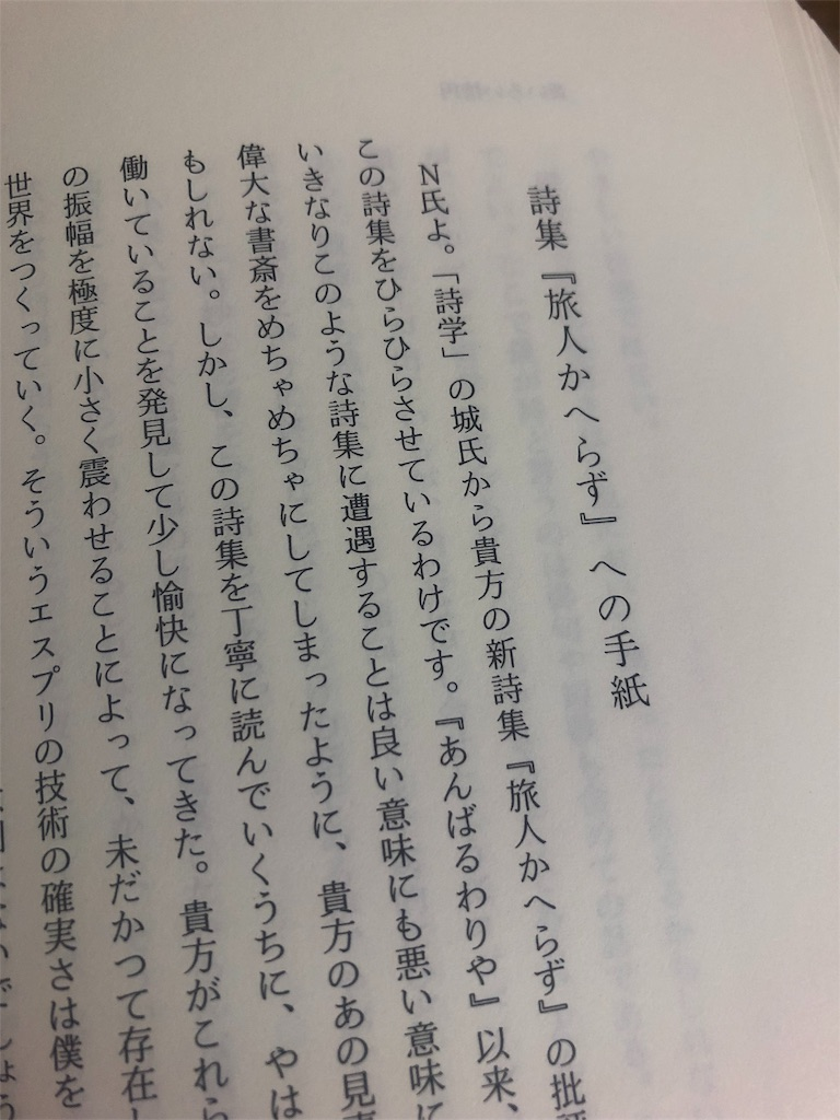 f:id:Mushizawa:20190328234652j:image